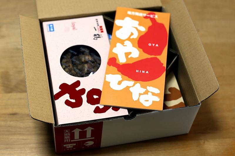 化粧箱の中には骨付鳥の美味しい食べ方記載のパンフレット