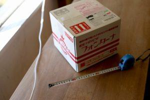 薪窯ナポリピザ フォンターナの配送パッケージ