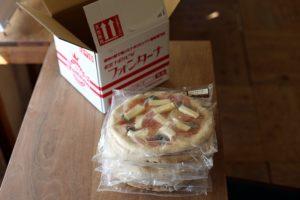 冷凍状態のプレミアムナポリピッツァ選べる7枚セット