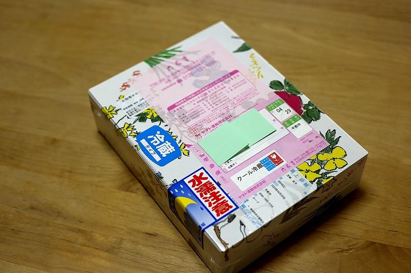 六花亭の通販おやつ屋さんの配送パッケージ