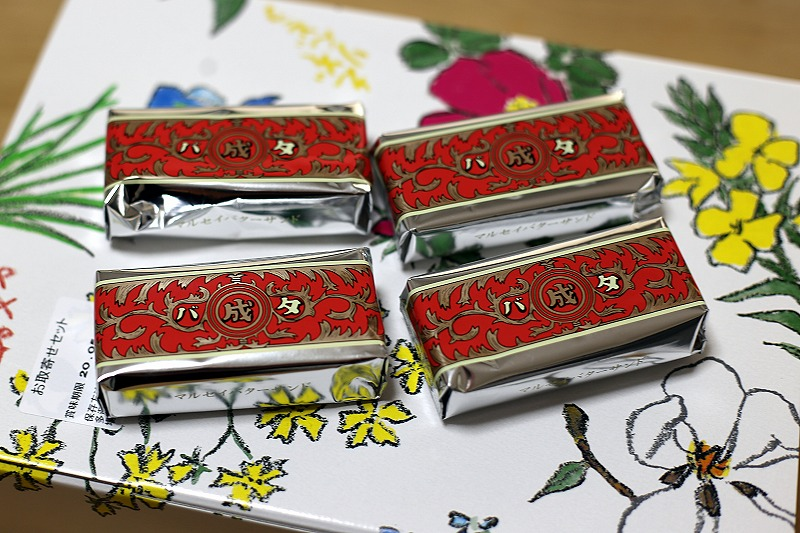 六花亭の代表商品マルセイバターサンド