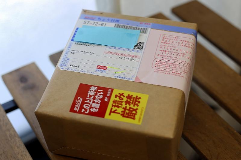 大江のりの配送パッケージ