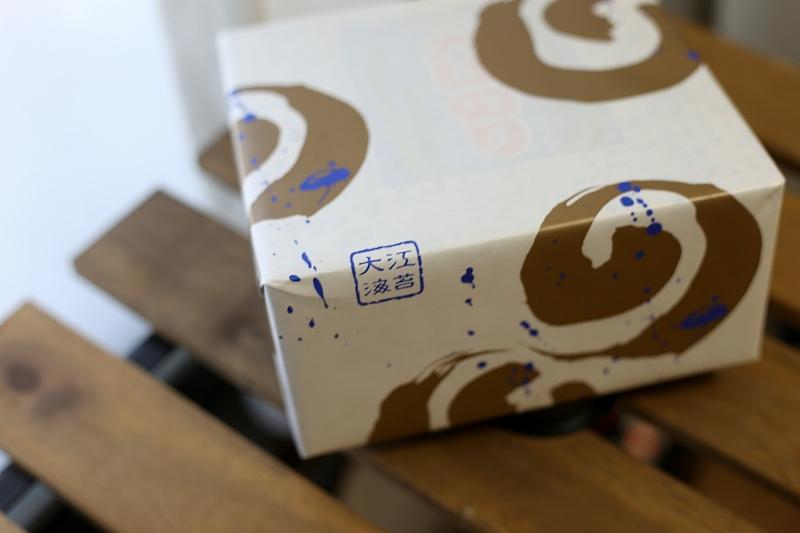 包装紙には大江海苔の文字