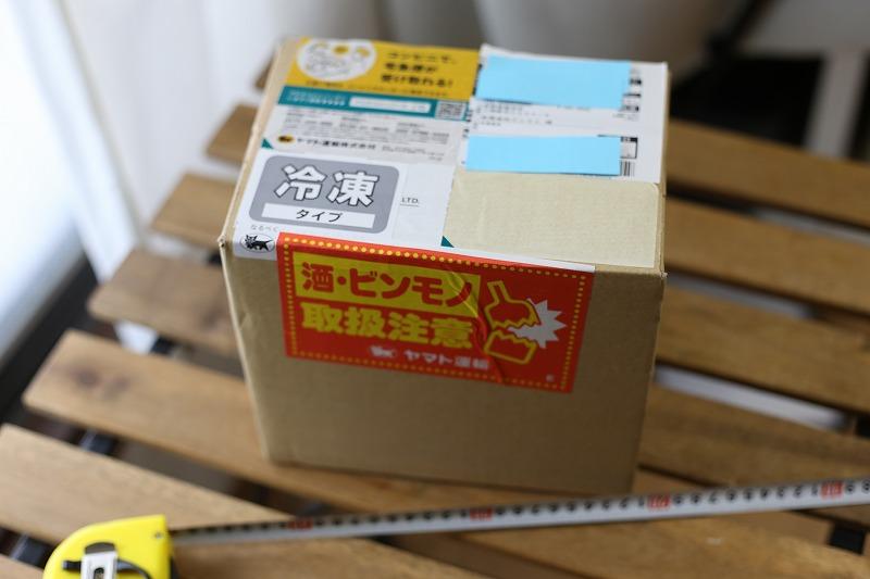 生シロップの配送パッケージ