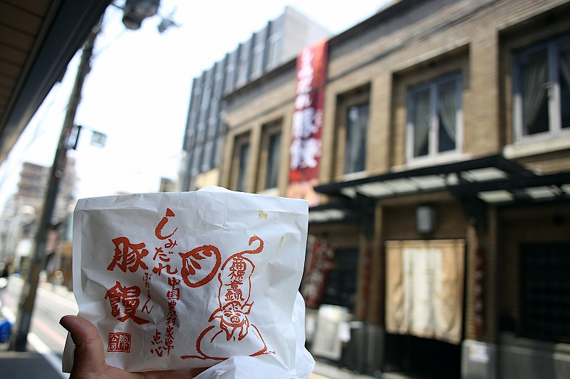 京都の7月、祇園祭限定グルメの膳處漢ぽっちりのしみだれ豚饅!