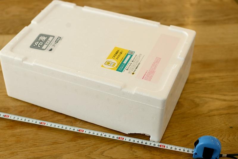 赤えびの配送パッケージは発泡スチロール