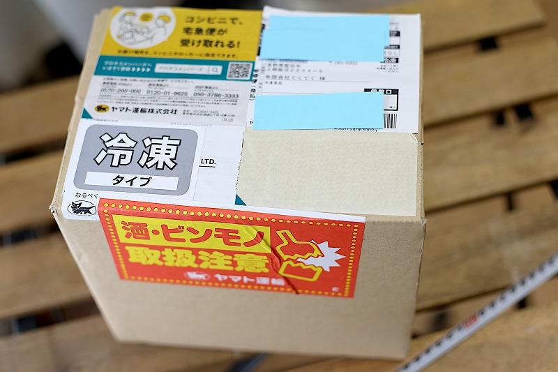 フルーツバスケットの配送パッケージ
