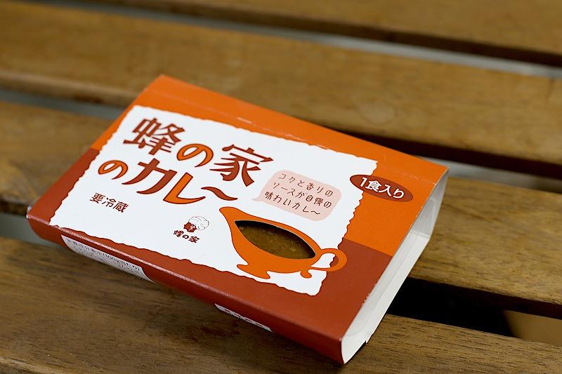 蜂の家の長崎カリーパッケージ
