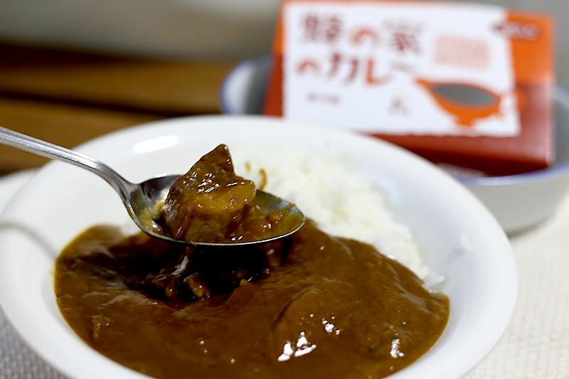 お肉がゴロっと蜂の家の長崎カリー