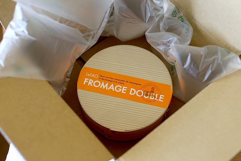 FROMAGE DOUBLEの文字
