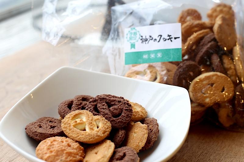 白い器に盛り付けられた神戸のクッキー